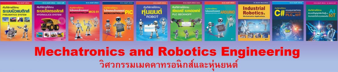 cropped-top-cover-with-books02_page-0001.jpg